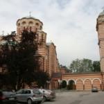 II Международная конференция по туризму «Баня-Лука 2019»