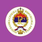 Приветствие Главы Представительства Республики Сербской в РФ Д. Перовича