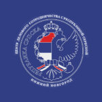 Центар за пословну сарадњу са РС у Нижниј Новгород нуди сарадњу