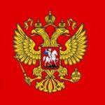 Иванцов: Русија — кључни фактор стабилности на Балкану