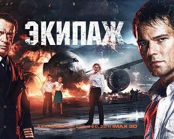 О днях российского кино в г. Петрово