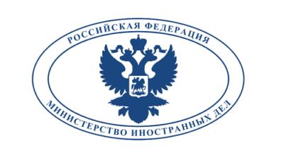 Министр иностранных дел Российской Федерации С.В.Лавров посетил с рабочим визитом Боснию и Герцеговину