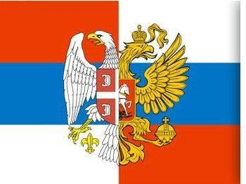 Центар међународне сарадње «руско-српски дијалог» пушта у рад издавачки пројекат