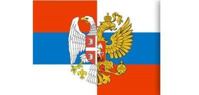 Центр международного сотрудничества «Русско-Сербский Диалог» открыл офис в Москве