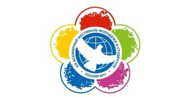 Республика Сербская на Фестивале молодежи и студентов в Сочи