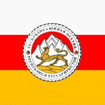 Посjета делегациje Jужне Осетиje Републици Српскоj