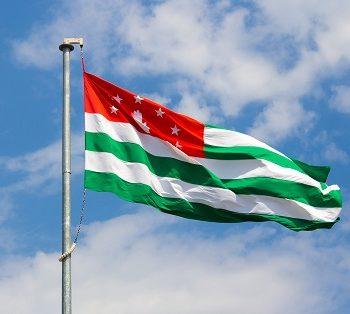 Unaprijediti ekonomsku saradnju sa Abhazijom