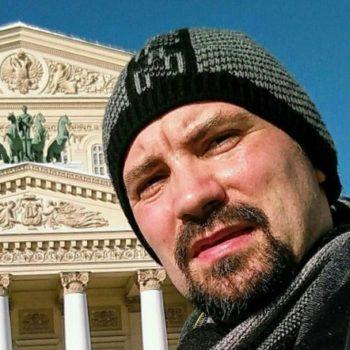 Фотоклуб Новосибирског државног универзитета представио je проjeкат професора из Бањa Луке