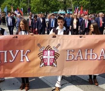 О праздничных мероприятиях в Боснии и Герцеговине, приуроченных ко Дню Победы 9 мая