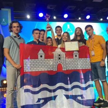 Бањалучки гимназијалци освојили 3 медаље на такмичењу у Москви