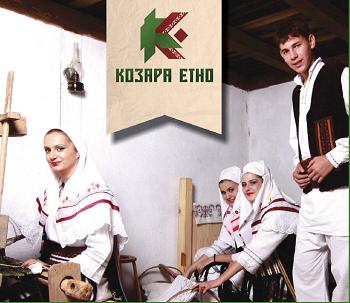 «КОЗАРА ЭТНО 2019» приглашает участников из России