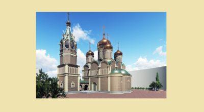 О освешћењу темеља руско-српског храма у Бањалуци