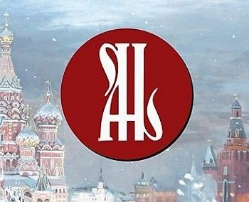 Позивамо вас да посетите «Руско вече» у Бањој Луци