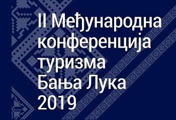 Россия примет участие во II Международной конференции по туризму «Баня-Лука 2019»