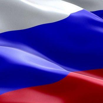 В Сараево прошёл торжественный приём Посольства Российской Федерации в Боснии и Герцеговине по случаю Дня России