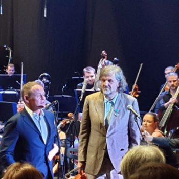 Фестиваль классической музыки начался
