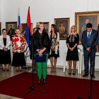 Состоялся визит делегации МГОМЗ в Республику Сербскую