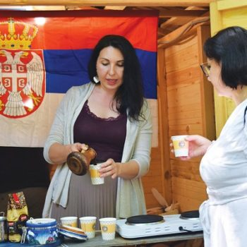 Стала известна программа фестиваля сербской культуры, который состоится в Воронеже
