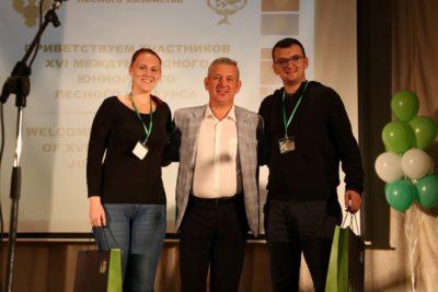 Студенты из Баня-Луки приняли участие в Международном юниорском лесном конкурсе в Воронеже