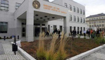 США пригрозили Додику санкциями за нарушение Дейтонских соглашений