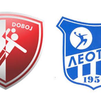 Две команды из Республике Сербской примут участие в гандбольном турнире в Воронеже