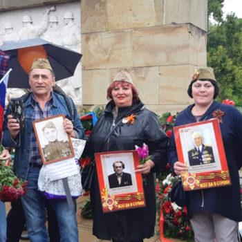 Сербов приглашают принять участие в онлайн-мероприятии «Бессмертный полк»