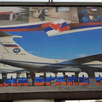В Республике Сербской появились билборды «Спасибо, русские братья»