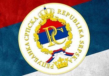 Нарышкин: Отношения с Республикой Сербской скреплены многовековыми узами