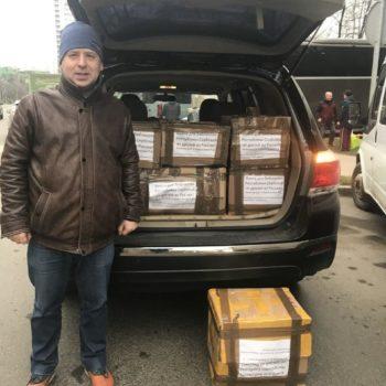 Более тысячи книг на русском языке – подарок библиотекам Республики Сербской
