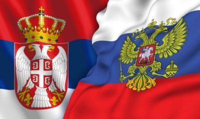 В Москве состоится проект «Неделя Сербии на Тверской — ВУКОВ САБОР»