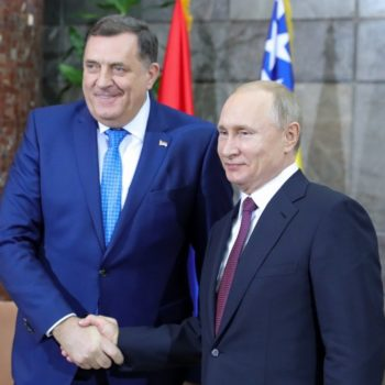 Додик: Укрепление отношений с РФ – приоритетная задача для Республики Сербской