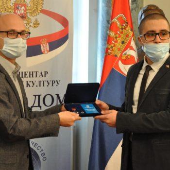 Награда нашла своего героя, благодаря русско-сербскому сотрудничеству