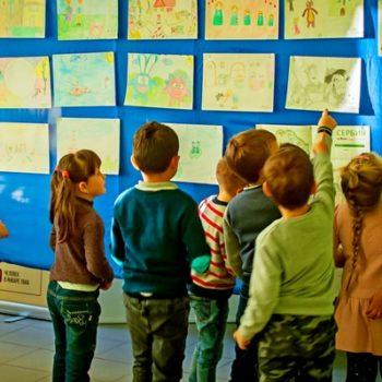 В Шуе подведены итоги конкурса рисунков по мотивам сербских сказок