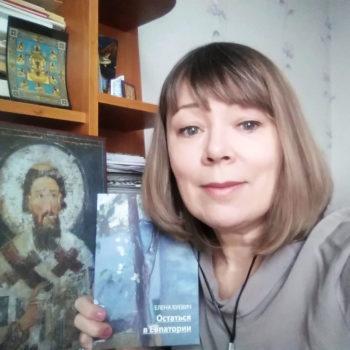Прикосновение к миру сербской и славянской поэзии