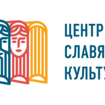 Опубликована программа месяца сербской культуры в «Иностранке»