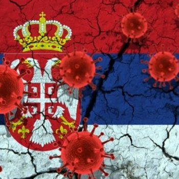 Сербия и коронавирус: битва продолжается