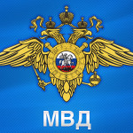 Делегация московской полиции посетила с официальным визитом Сербскую Республику