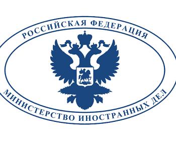 Посол России в БиГ П.А. Иванцов дал интервью боснийско-сербской газете «Независне новине».