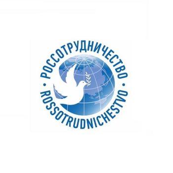 Конкурс на получение бесплатного образования в России в 2019/2020 учебном году