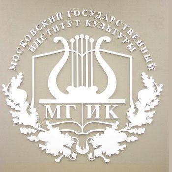 Стали доступны образовательные программы в области культуры для студентов из Республики Сербской