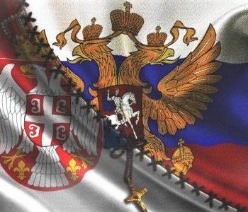 Инициировано создание реестра сербской диаспоры в России