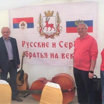 Дни Нижегородской области в Баня-Луке прошли «чрезвычайно успешно»