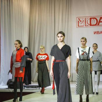 Сербских молодых дизайнеров приглашают к участию в III Всероссийском фестивале МОДА 4.0 – EVOLUTION
