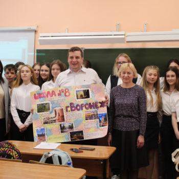 В Воронеже стартовали очные мероприятия проекта «Балканский мост. Новое поколение»