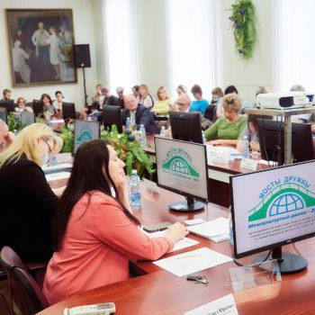 В Воронеже прошел крупный международный форум по вопросам межнациональных отношений
